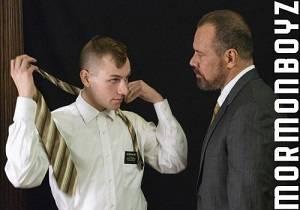 video Elder Calder – Disciplinary Action with President Ballard