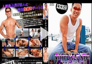 VIRTUAL DATE vol.26 TETSUTO – Virtual Date 26 ~ Tetsuto ~